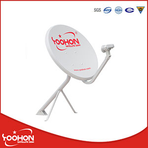 45CM Offset Satellite Dish Antenna