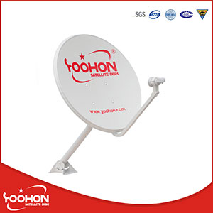 75CM Offset Satellite Dish Antenna
